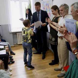 Вручение дипломов детям 2017